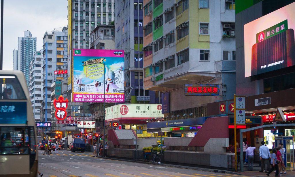香港のメインストリートの交差点